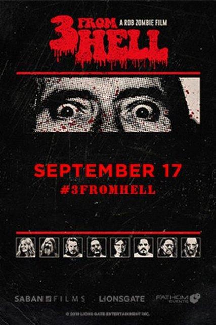 hell night 2.jpg